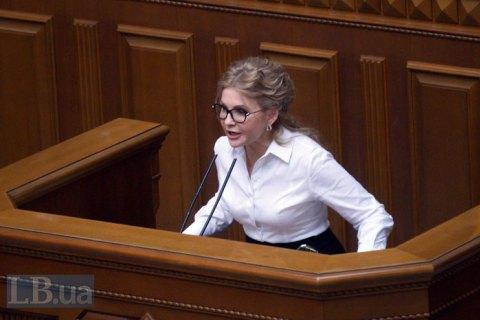 Тимошенко призвала ввести мораторий на повышение тарифов