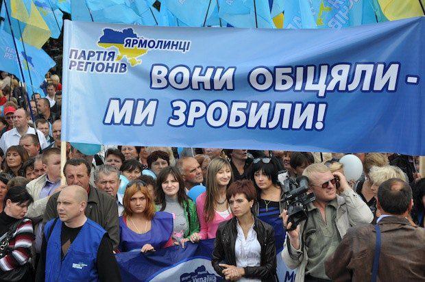 Донецкие избиратели, как и всякие другие, просто защищают свои ресурсы