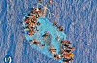 У Середземному морі за кілька днів врятували понад 6000 мігрантів