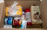 """В офісі """"ЄС"""" почали збирати продуктові набори для людей на карантині"""