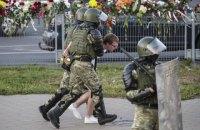ООН сообщила о 450 случаях истязаний после акций протеста в Беларуси