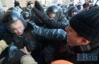 Защитников Гостиного двора пустили в Киевсовет после потасовки (ДОБАВЛЕНЫ ФОТО и ВИДЕО)