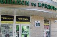 Жеваго вольет в свой банк 500 млн грн