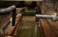 Киев откажется от использования хлора для очистки воды