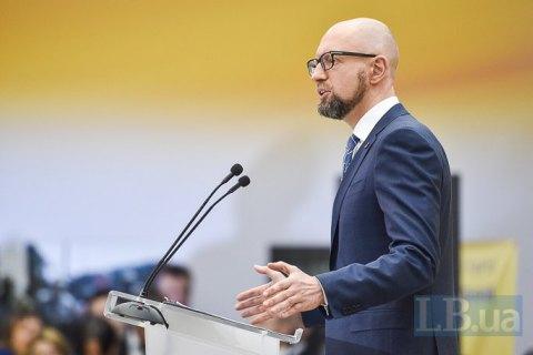 """Яценюк: """"Народный фронт"""" нацелен на парламент и новое правительство"""