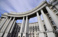 """Україна засудила проведення """"фейкових"""" виборів в окупованій Абхазії"""