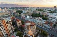 Киев опередил Москву в рейтинге самых уважаемых городов