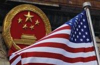 США ввели санкции против 33 китайских компаний