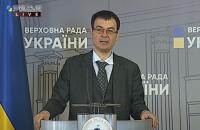 Гетманцев: Украина способна прожить без транша МВФ