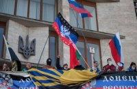 Сепаратисти мародерствують у Донецькій ОДА