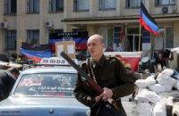 В Донецкой области террористы захватили двух офицеров, - Тымчук