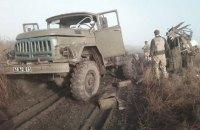 За сутки в зоне АТО ранены двое военных