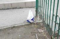 У здания СБУ во Львове взорвали самодельную бомбу