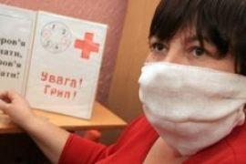 А/H1N1–2009. Свинячий грип приходить по молодих