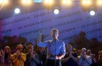 Штаб Навального отозвал заявку на митинг на Болотной площади