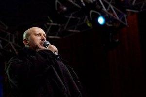 Турчинов заявил, что Майдан больше не нужен