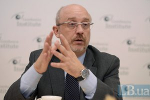 Киевская власть предложила СМИ вместе бороться с коррупцией, - Резников