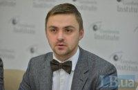 Минюст решил назначить и.о. директора люстрационного департамента из-за провала двух конкурсов
