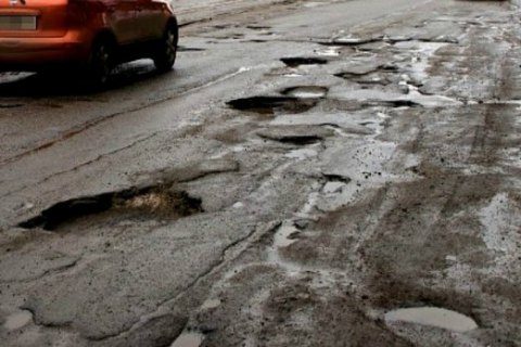 Українські дороги визнано одними з найгірших у світі