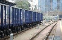 """""""Укрзализныця"""" повысила тарифы на перевозку грузов на 14%"""
