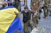 У Києві попрощалися із загиблим на Донбасі Героєм України Тарасом Матвіївим