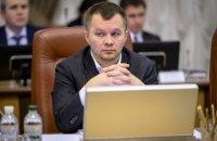 """КШЕ анулює контракт з """"Укроборонпромом"""" і зробить аналітику безплатною, - Милованов"""