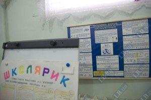 В Украине повысилась детская преступность