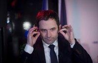 Правящая партия Франции выдвинула своего кандидата на президентские выборы