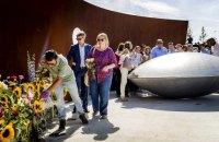 Родственники жертв катастрофы MH17 выиграли суд в США против Гиркина