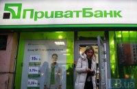 Приватбанк попередив клієнтів про нову схему масового фішингу особистих даних