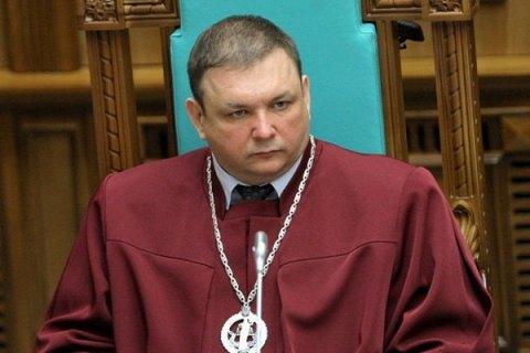 Конституційний Суд звільнив главу КСУ Станіслава Шевчука