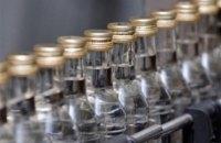 Мінекономіки запропонувало підвищити мінімальні ціни на алкоголь