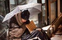 Бездомным разрешили вставать на квартирный учет