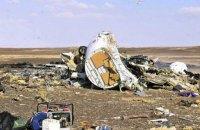 """""""Когалымавиа"""", самолет которой взорвался над Синаем, объявила о прекращении полетов"""