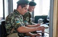 Україна продовжила заборону на в'їзд чоловіків з Росії