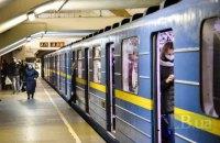 У київському метро підлітки бігали по дахах вагонів і каталися між ними