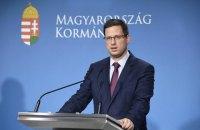 """Угорщина блокуватиме шлях України до НАТО у відповідь на критику газової угоди з """"Газпромом"""""""