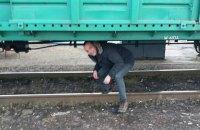 """""""Самопоміч"""" почала придивлятися до перекриття залізниці біля Конотопа"""