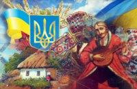 Хроники Независимости. Украина – не Россия