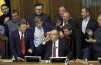 Жонглювання строками і територіями: як парламент ухвалював рішення про воєнний стан
