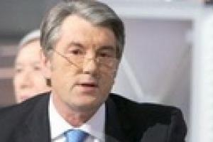 Ющенко готов идти на выборы по открытым спискам