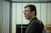 Луценко привезли в больницу