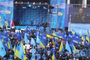В митинге ПР принимают участие не менее 50 тыс. человек