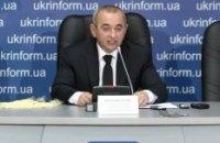 Главный военный прокурор назвал мизерной акцию нацгвардейцев у АП