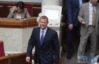 Геращенко не виключає, що Клюєв утік до Росії