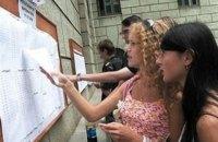 Міносвіти запустило онлайн-тест для вибору вузу і спеціальності