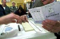 У Франції голосують за новий склад парламенту