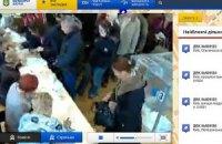 200 тисяч українців дивилися вибори он-лайн