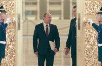 У Путина не комментируют местонахождение Януковича