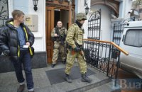 Вилкул рассказал подробности об обыске у Новинского